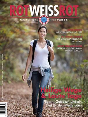 ROTWEISSROT Ausgabe 3/2018